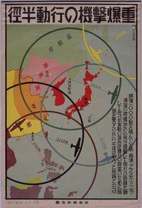 500x_japan-ranges2_01