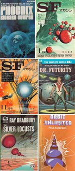 Spheres-Sci-Fi-Book-Covers