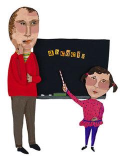 Teachersalaryprojectjpg