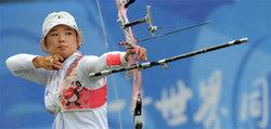 Archery081408